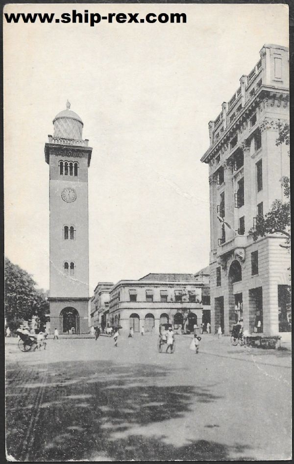 Colombo Clock Tower - old postcard